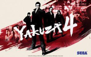yakuza-4-banner-1024x646